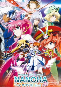 Magical Girl Lyrical Nanoha A's - The Movie 2nd